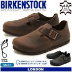 (期間限定価格) ビルケンシュトック ロンドン 166531 166541 BIRKENSTOCK LONDON メンズ