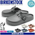 BIRKENSTOCK �ӥ륱��ȥå� ����å�������� �ܥ��ȥ� BOSTON ��� ��ǥ����� EVA ��