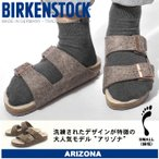 ショッピングBIRKENSTOCK ビルケンシュトック ビルケン・シュトック BIRKENSTOCK サンダル アリゾナ [細幅タイプ] レディース