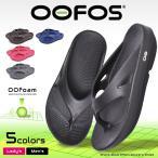 ウーフォス サンダル メンズ レディース ウーオリジナル OOFOS 1000 ブラック 黒 ビーサン ぺたんこ トング カジュアル 室内履き 父の日