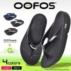 ウーフォス サンダル リカバリーサンダル レディース ウーララ OOFOS 1400 黒 ビーサン トング カジュアル 室内履き シンプル
