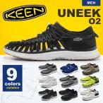 ショッピングストラップ 作り方 KEEN キーン スポーツサンダル ユニーク O2 UNEEK O2 アウトドア 川 レジャー 靴 シューズ メンズ