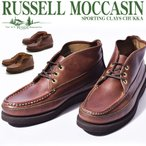 ラッセル モカシン RUSSELL MOCCASIN スポーティング クレー チャッカ メンズ 革靴