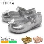 ショッピングメリッサ MINI MELISSA ミニメリッサ ウルトラガール フライ BB 31979 ベビー&キッズ(子供用)
