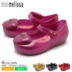 MINI MELISSA ミニメリッサ ウルトラガール ハート ミー BB 32285 ベビー&キッズ(子供用)