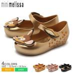 ショッピングメリッサ MINI MELISSA ミニメリッサ ウルトラガール バンビ BB 32367 ベビー&キッズ(子供用)