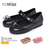 ミニメリッサ ラバーシューズ キッズ 子供 ジュニア 靴 MINI MELISSA SWEET LOVE 32803