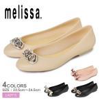 メリッサ パンプス レディース ドール VII AD MELISSA 33265 ブラック 黒 ピンク ベージュ ぺたんこ フラット 靴 飾り