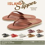 ショッピングトング アイランドスリッパ ISLAND SLIPPER サンダル クラシック レザー サンダル メンズ アウトドア