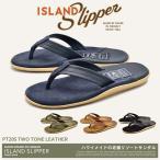 ISLAND SLIPPER アイランドスリッパ サンダル TWO TONE LEATHER PT205 メンズ