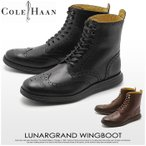 コールハーン COLE HAAN ルナグランド ウィングブーツ 革靴 メンズ