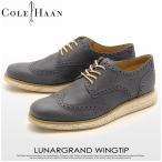 コールハーン 革靴 ウイングチップ 短靴 レザーシューズ 本革 ルナグランド ウイングチップ COLE HAAN  メンズ レザーシューズ