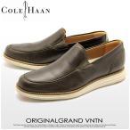 コールハーン COLE HAAN  オリジナルグランド ベネチアン メンズ 革靴