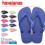 ショッピングビーチサンダル ハワイアナス havaianas トップ ビーチサンダル 4000029 海外 正規品 メンズ レディース