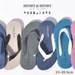 ヘンリーヘンリー  HENRY&HENRY ラン ビーチサンダル メンズ  レディース