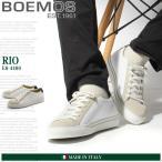 (最大500円OFF!割引クーポン配布中) ボエモス BOEMOS リオ スニーカー メンズ レディース