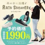 (予約販売) 37%OFF スニーカー レディース レインシューズ 防水 おしゃれ ブーツ TO-222 カップインソール トドス TODOS