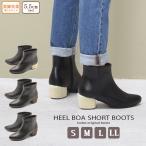 (半額以下) ショートブーツ レディース ヒール ボア ジップ ショートブーツ 靴 シューズ トドス