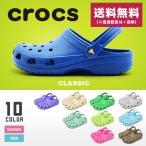クロックス CROCS crocs クラシック (ケイマン) サンダル メンズ レディース 【海外正規品】 くろっくす アウトドア