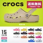 Yahoo!Z-CRAFT ヤフーショッピング店(期間限定!最大1400円OFFクーポン配布中!) クロックス crocs バヤ  サンダル メンズ  レディース