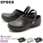 クロックス CROCS crocs マーシーワーク 医療用 業務用 サンダル レディース 【海外正規品】 くろっくす
