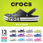クロックス サンダル メンズ レディース バヤバンド CROCS 205089 ブラック 黒 ホワイト 白 ネイビー サボサンダル クロッグ 海