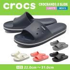 クロックス CROCS サンダル クロックバンド 3.0 スライド 205733 メンズ レディース シャワーサンダル サボサンダル
