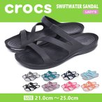 (5のつく日限定価格) クロックス サンダル レディース スウィフトウォーター CROCS 203998 靴 軽量 黒 紺