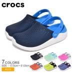 クロックス CROCS サンダル ライトライド クロッグ LITERIDE CLOG 205964 キッズ ジュニア 靴 シューズ