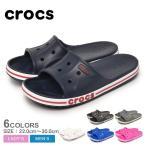 クロックス サンダル メンズ レディース バヤバンド スライド CROCS 205392 ブラック 黒 ホワイト 白 ネイビー 靴 シューズ