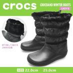 (プレミアム会員価格!) CROCS クロックス ブーツ クロックバンド ウィンター CROCBAND ブーツ 205314 レディース