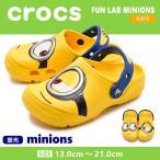 クロックス キッズ サンダル CROCS ファン ラブ ミニオンズ 204113 ジュニア 子供用 靴