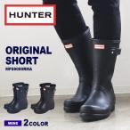 レインブーツ ハンター HUNTER オリジナルショート 長靴 メンズ