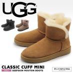 アグ UGG ムートンブーツ レディース アグブーツ クラシック カフ ミニ シューズ 靴