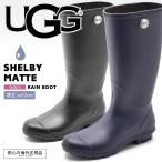 (店内全品クリアランス) UGG アグ レインブーツ レディース シェルビー マット SHELBY MATTE 1098249