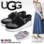 UGG アグ スリッポン レディース ピコ W PICO 1101012 シープスキン ファー 厚底 ヒール スニーカー 靴 おしゃれ 黒 ボア 可愛い