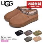 (期間限定価格) UGG アグ スリッポン レディース タスマン TASMAN 5955 シューズ 羊毛 靴 室内履き 社内履き