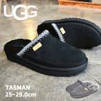 アグ スリッポン メンズ タスマン UGG 1103900 グレー ブラック 黒 シューズ シープスキン 靴 スリッパ 軽量 ルームシューズ 冬
