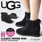 UGG アグ ムートンブーツ クラシック フェム ミニ 1104609 レディース ファー 羊毛 ショートブーツ ブーツ 黒 ブラック