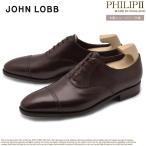 JOHN LOBB ジョンロブ ドレスシューズ メンズ フィリップ 2 PHILIP II 506180L 革靴 レザー ダークブラウン