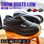 スノーブーツ スノーシューズ メンズ レディース LOW PT-307 スリッポン ブラック 黒 靴 シューズ ローカット パームツリー