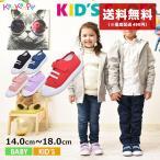 スニーカー ベーシックスニーカー KP-029 ベビー&キッズ(子供用) シューズ 靴 ケンケンパ