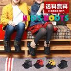 ブーツ キッズ ドローコード付き防寒ブーツ KP-031 ジュニア 子供用 KenKenPa ケンケンパ シューズ
