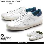 フィリップモデル PHILIPPE MODEL  クラシック スニーカー  メンズ