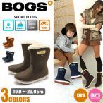 ショッピングショートブーツ ボグス BOGS ショート ブーツ キッズ レディース