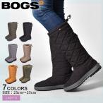 スノーブーツ レディース スノーデイ トール ボグス ブーツ BOGS 72237 ブラック 黒 グレー カーキ ロング 防水 防滑 保温 緑