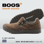 ショッピングスノーシューズ BOGS ボグス スノーシューズ メンズ Bモック ロー ウール BーMOC LOW WOOL 72265 249