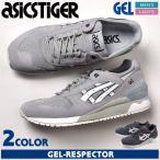 GEL-RESPECTOR HN6A1 1301 5001 50年以上に渡り、高い品質と先進的技術を...