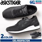 GEL-RESPECTOR H6Z3N 9090 5050 50年以上に渡り、高い品質と先進的技術を...
