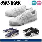 アシックスタイガー ASICS TIGER CLASSIC TEMPO メンズ レディース